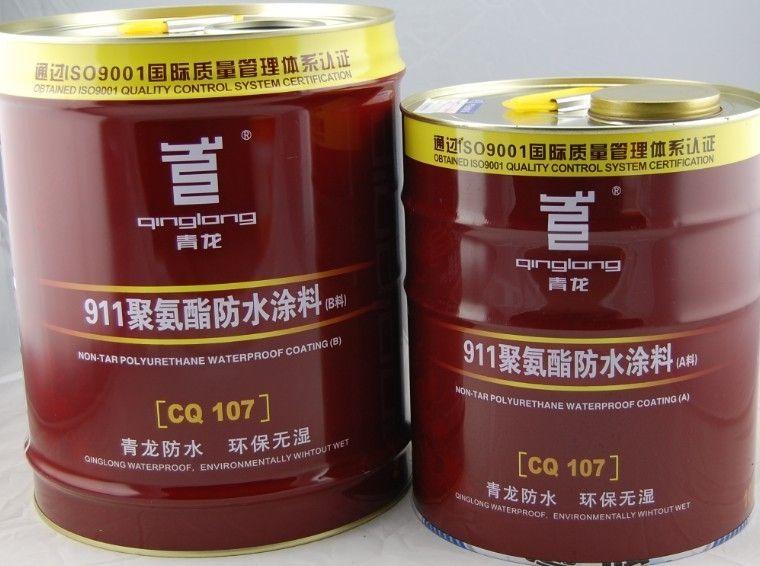 中国出口发胶水到柬埔寨海运物流专线双清包税到门